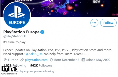 Подтверждено: PlayStation 5 представят 5 февраля