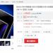 Samsung Galaxy S20 проиграл OnePlus 8 Pro еще до анонса