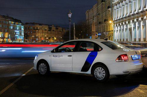 «Яндекс.Драйв» выходит на рынок Европы