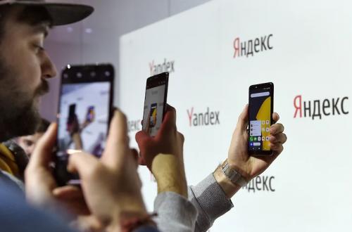 Яндекс станет сотовым оператором