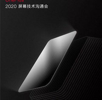 OnePlus подтвердила 120 Гц в новом смартфоне