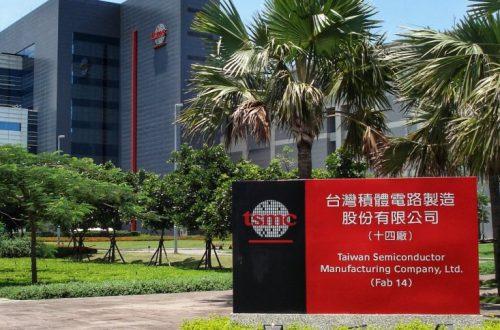 Всего за квартал доход TSMC вырос на 8%