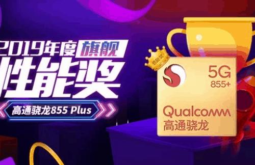 Snapdragon 855 Plus признана самой высокопроизводительной платформой для смартфонов, самые инновационные – Kirin 990 5G и MediaTek Dimensity 1000
