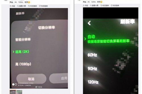 Экран 2К с кадровой частотой 120 Гц, Snapdragon 865 и 16 ГБ ОЗУ. Грядет самый интересный игровой смартфон