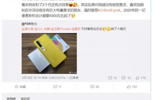 Названа стоимость Xiaomi Mi 10