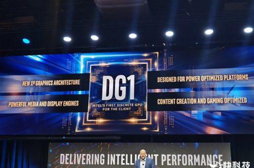 Intel официально анонсировала свою первую дискретную видеокарту – DG1