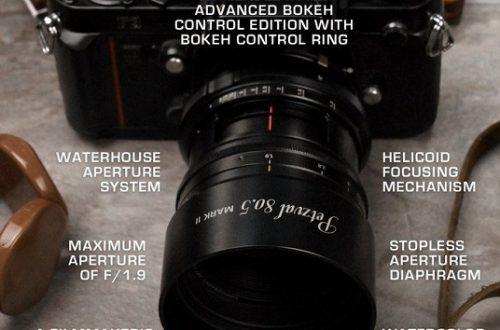 Всего за несколько дней на выпуск объектива Petzval 80.5 mm f/1.9 MKII SLR Art собрано более 370 000 долларов