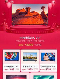 70 дюймов за $485. В Китае подешевели телевизоры Xiaomi