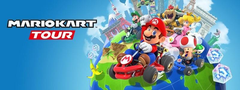 В Mario Kart Tour скоро появится мультиплеер