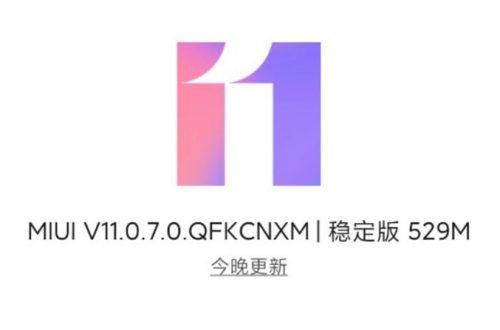 Redmi K20 Pro и Xiaomi Mi 10 получили новые версии MIUI 11