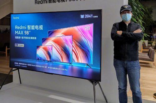 Новая достопримечательность Xiaomi. Массивность гигантского телевизора Redmi Max 98 оказалась преувеличена
