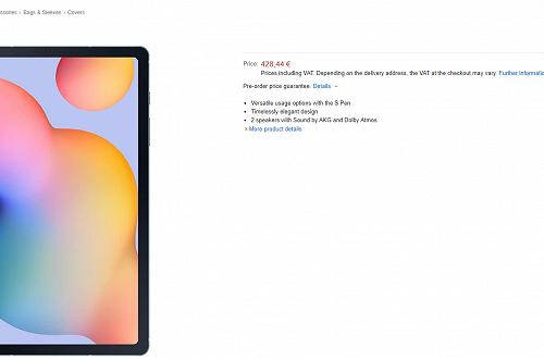 Планшет Samsung Galaxy Tab S6 Lite оценен в 430 евро