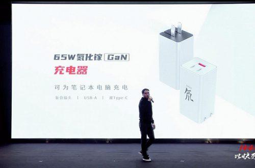 Первое на рынке зарядное устройство на основе нитрида галлия с тремя разъемами USB мощностью 65 Вт