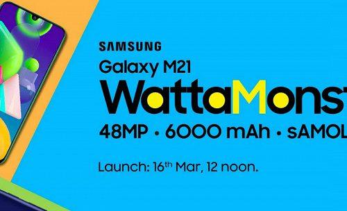 Настоящий «ваттомонстр». Новый Samsung с гигантским аккумулятором рассекречен до анонса