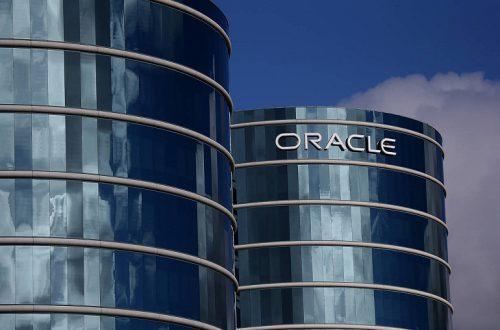 Квартальный доход Oracle составил 9,8 млрд долларов