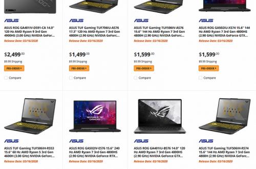 Оценить всю мощь новейших мобильных процессоров AMD Ryzen 4000 можно будет уже через пять дней