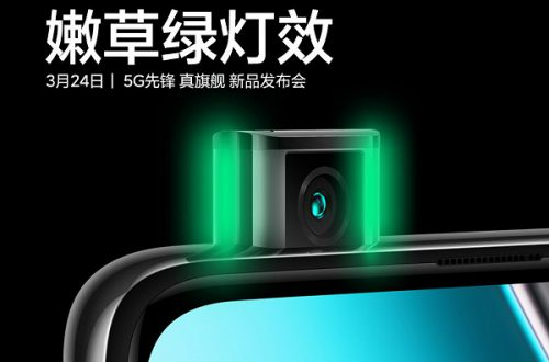 Redmi K30 Pro улучшил яркую «фишку» Redmi K20 Pro. Завод по производству смартфонов работает на 100% мощности