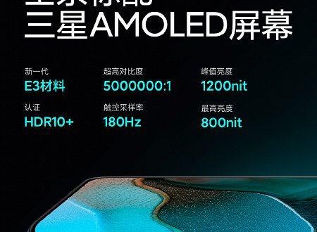 E3 Super AMOLED, 180 Гц, 5 000 000:1, 1200 кд/м2, HDR10+. Такой дисплей получил Redmi K30 Pro
