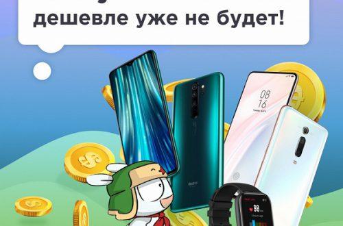 Xiaomi угрожает поднять цены в России
