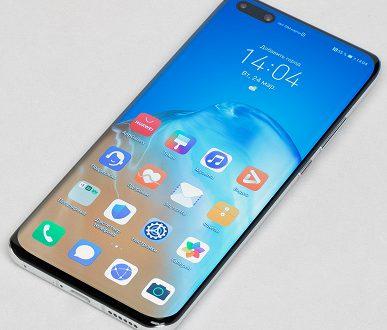 Представлены смартфоны Huawei P40, P40 Pro и P40 Pro+. Самый огромный оптический датчик и первый в мире 10-кратный оптический зум