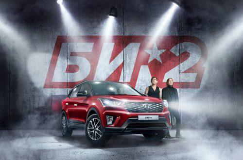В России выходит Hyundai Creta Би*2