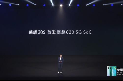 Педставлен Honor 30S — первый смартфон бренда с 5G, Kirin 820, 64-мегапиксельной камерой, 3-кратным оптическим зумом и зарядкой мощностью 40 Вт