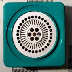 FM-радиоточка на основе attiny13 и rda5807m