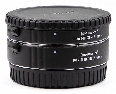 У Promaster готов комплект удлинительных колец  для камер с креплением Nikon Z
