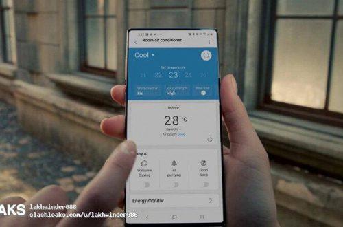 Samsung с подэкранной камерой в руках пользователя