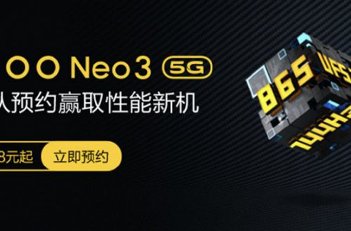 Redmi K30 Pro меркнет на фоне более дешевого iQOO Neo 3 со Snapdragon 865 и 144-герцевым экраном