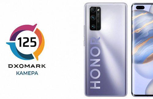 DxOMark признала Honor 30 Pro+ одним из лучших камерофонов современности. Он стал вторым после Huawei P40 Pro