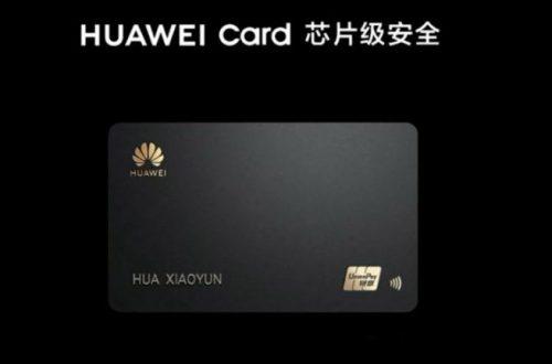 Huawei пошла по стопам Apple и представила собственную кредитную карту