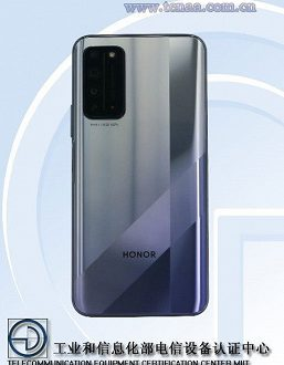 Honor X10 получил 8 ГБ оперативной памяти и 256 ГБ встроенной