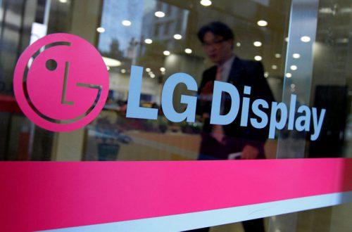 Опубликован отчет LG Display за первый квартал 2020 года: итогом квартала стали чистые потери