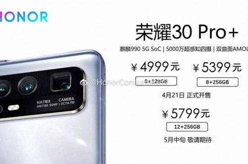 Honor 30 Pro+ будет ощутимо дороже Huawei P40. Стала известна цена на родном для бренда рынке