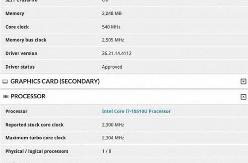 В базе данных теста 3DMark обнаружена видеокарта Nvidia MX450 с памятью GDDR6