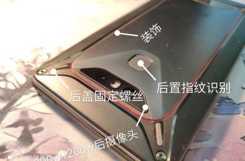 Xiaomi делает неубиваемый смартфон Comet с защитой IP68. Появились фотографии прототипа