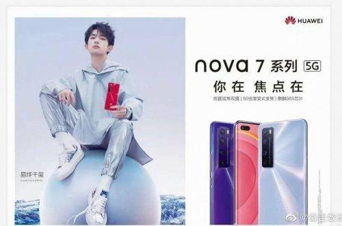 Huawei подтвердила дизайн и дату выхода смартфона Huawei Nova 7 Pro с огромной камерой и 50-кратным зумом