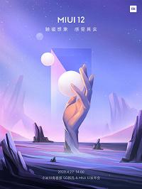 Первый постер фирменной оболочки MIUI 12 для смартфонов Xiaomi и Redmi