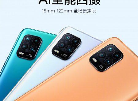 Xiaomi Mi 10 Youth Edition и его квадрокамера на новых рендерах