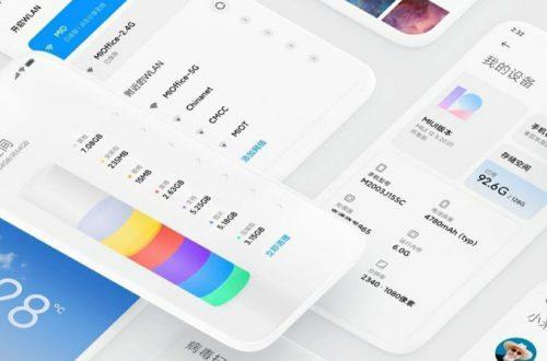 Redmi 10X засветился в материалах по MIUI 12. Упоминается флагманская SoC Qualcomm Snapdragon 865 вместо MediaTek Helio G85