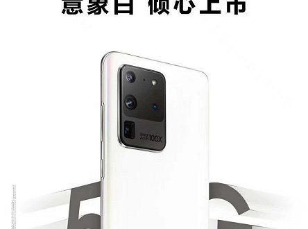 Так выглядит новейшая версия самого спорного флагмана современности Samsung Galaxy S20 Ultra 5G. Первый официальный постер