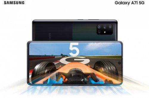 Что общего у Samsung Galaxy A71 5G, OnePlus 8 и Huawei P40? Их роднит сканер отпечатков пальцев