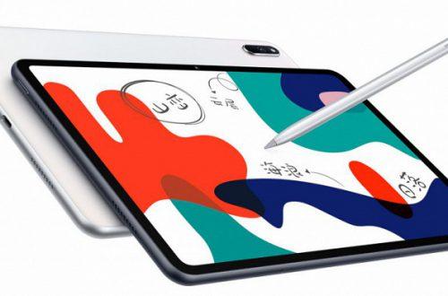 Представлен «студенческий» планшет Huawei MatePad со стилусом