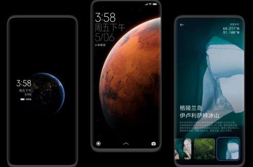 Пока MIUI 12 доступна только для избранных, но обои с неё уже можно установить на смартфон