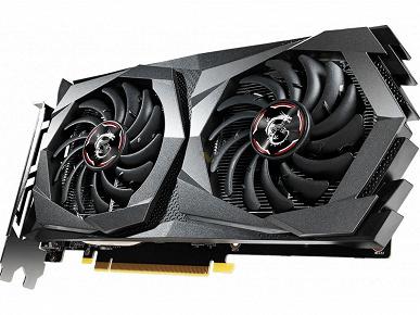 Видеокарты на любой вкус. Среди моделей MSI GeForce GTX 1650 с памятью GDDR6 есть и хорошо разогнанная, и низкопрофильная