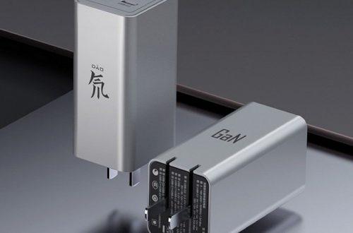 Недорогое 65-ваттное зарядное устройство с нитридом галлия Nubia поступает в продажу в Китае