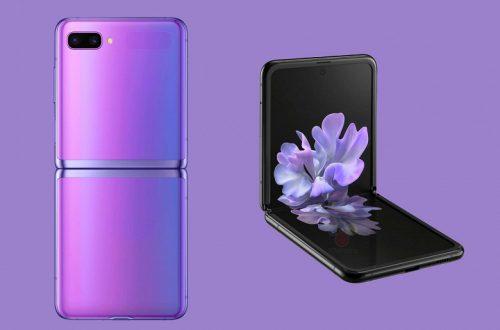 Популярную раскладушку Samsung Galaxy Z Flip сделают  более современной