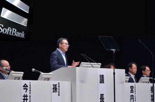 SoftBank оценивает чистые убытки за минувший год в 7 млрд долларов