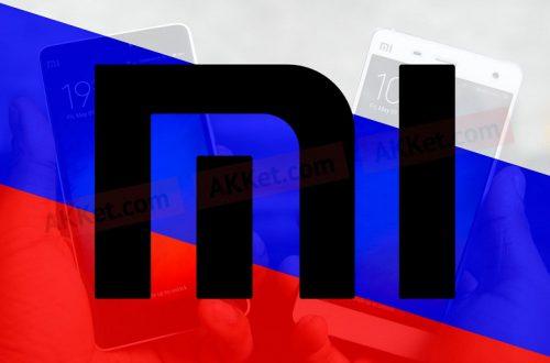 Официальный реселлер Xiaomi в России может обанкротиться